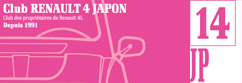 lien-club-japon-4l